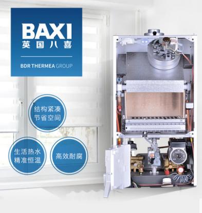 八喜壁挂炉地板采暖用空气源热泵产品标准关键问题研究维修